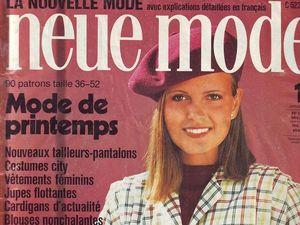Neue Mode, № 1/1979. Фото моделей. Ярмарка Мастеров - ручная работа, handmade.