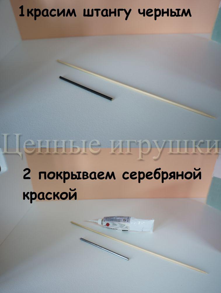 Мастер класс по сборке и оформлению кроватки домика., фото № 10