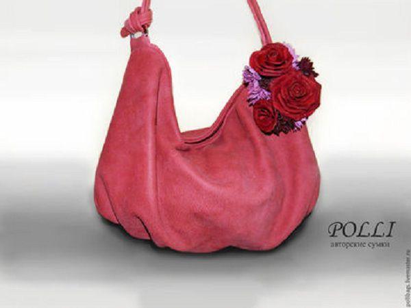 Продолжается конкурс для подписчиков магазина Ольга (POLLIBAGS)!!!   Ярмарка Мастеров - ручная работа, handmade