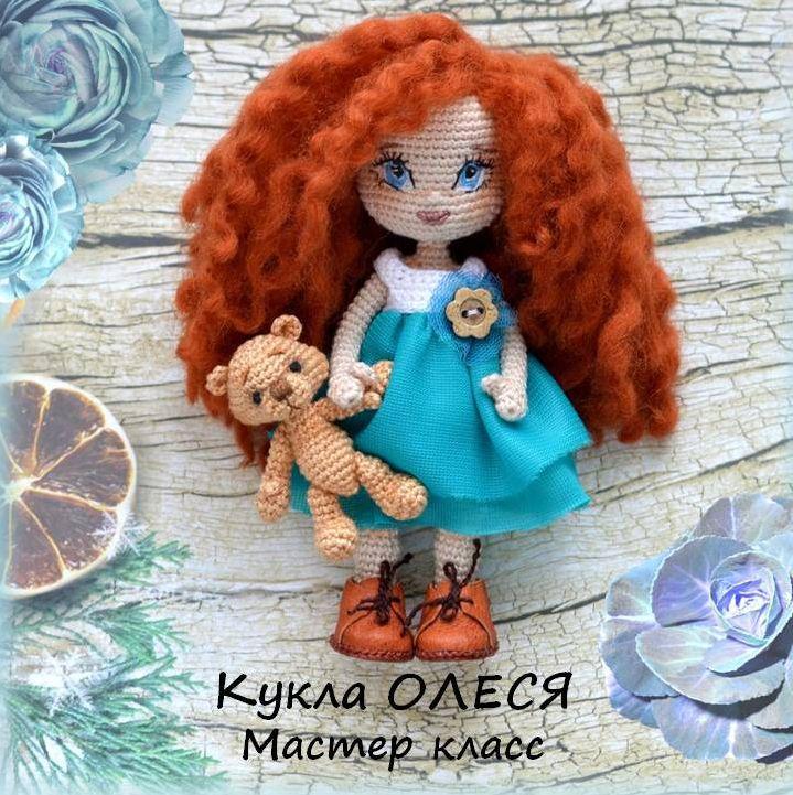 кукла ручной работы, мастер-классы, схема, кукольная миниатюра