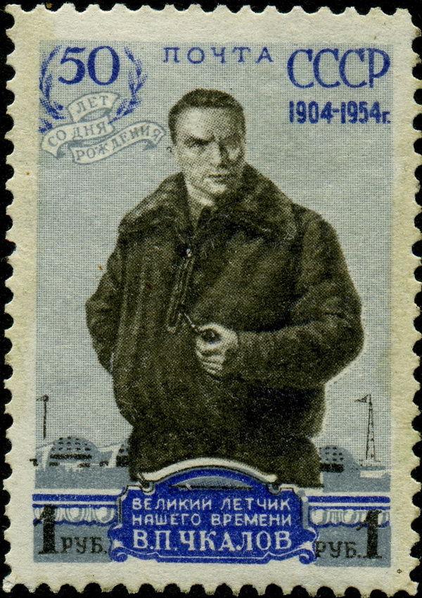 курительная трубка, почтовые марки