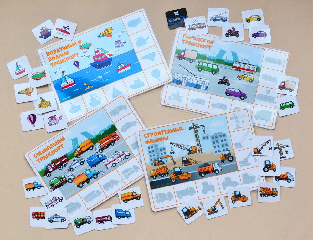 лото, транспорт, игры, игрушки, развивайки, развивающая игрушка, мелкая моторика, игрушка, раннее развитие