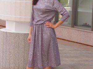 Аукцион на роскошное платье!!! Старт 2500 рублей!!. Ярмарка Мастеров - ручная работа, handmade.