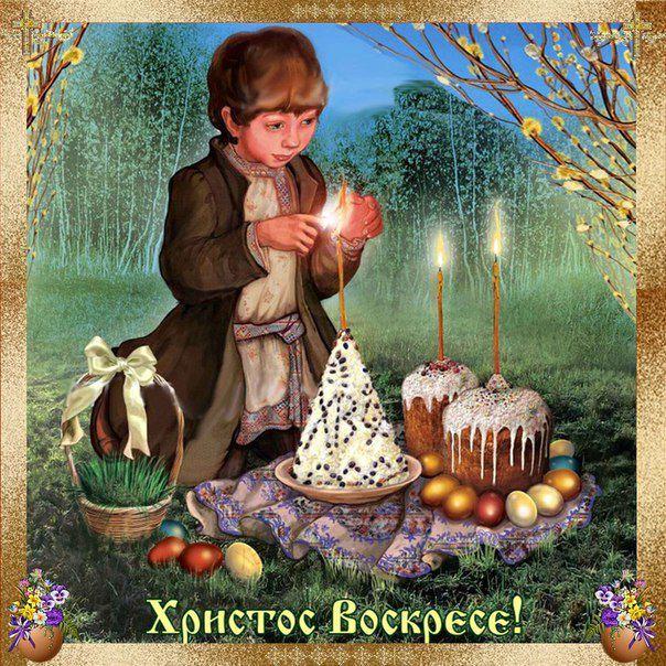пасха, православие, православная икона, православный подарок