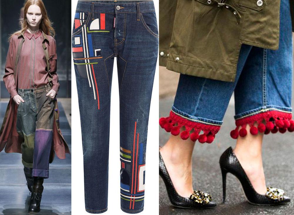 джинсовые изделия