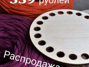 Трикотажная пряжа 339 руб. Ярмарка Мастеров - ручная работа, handmade.