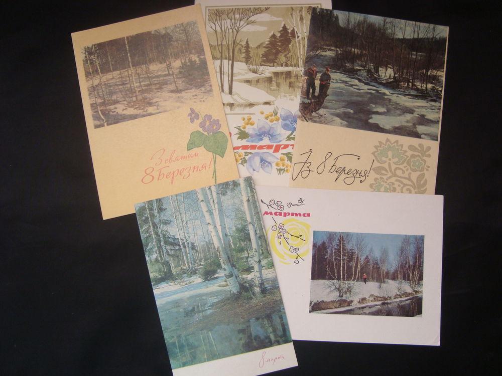 сувенир на 8 марта, акция, открытка на 8 марта, винтажная открытка, получить подарок, открытка 8 марта ссср, участие в акции