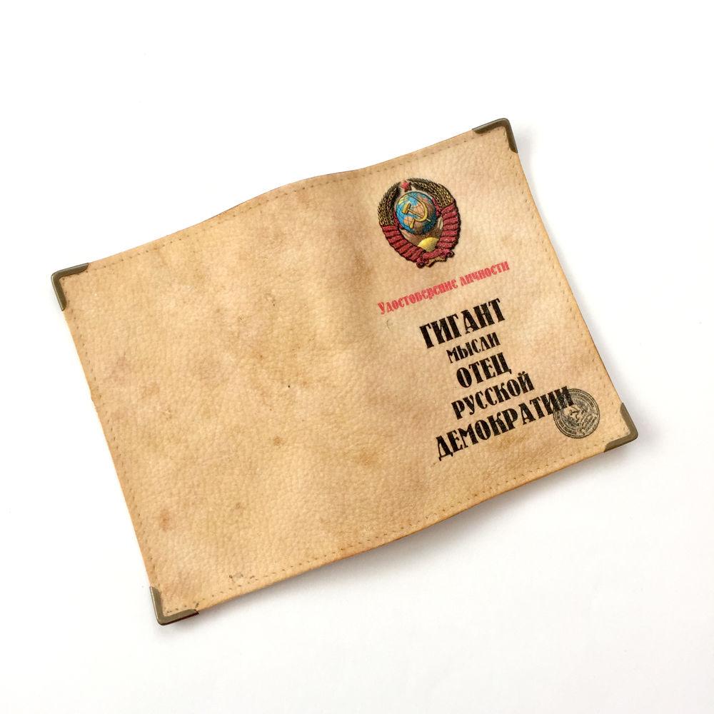 обложки, обложка на паспорт, обложка на документы, 12 стульев, фото работ