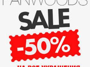 Распродажа Все с 50% Скидкой в магазине PANWOODS!! | Ярмарка Мастеров - ручная работа, handmade