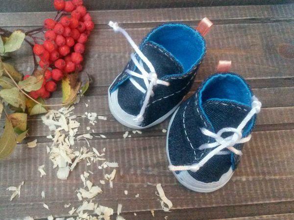 Кроссовочки для мишки | Ярмарка Мастеров - ручная работа, handmade