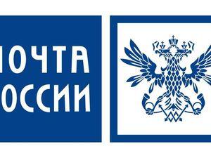 ПОВЫШЕНИЕ  тарифов почты России на 15% с 15 ноября 2017 года. Ярмарка Мастеров - ручная работа, handmade.