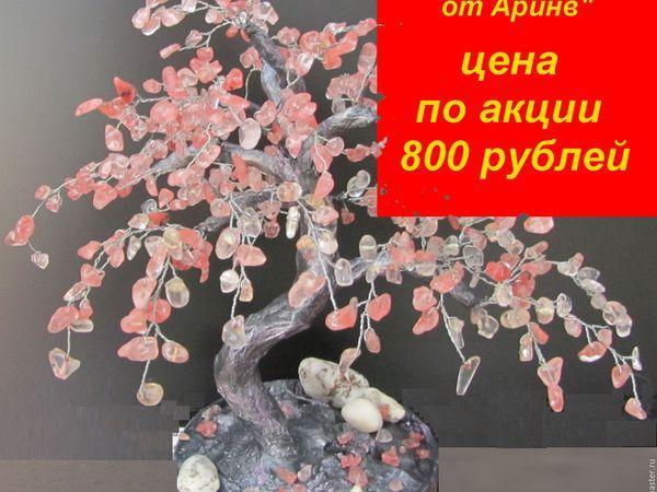 Сентябрины от Арины   Ярмарка Мастеров - ручная работа, handmade