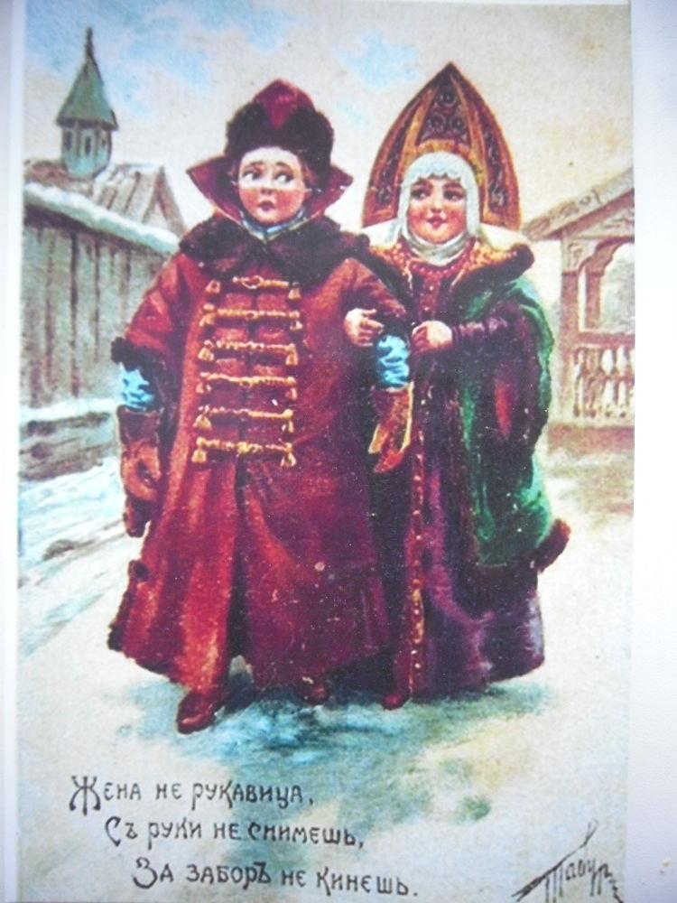 новости магазина, ватные елочные игрушки, русская краса, новогодние подарки