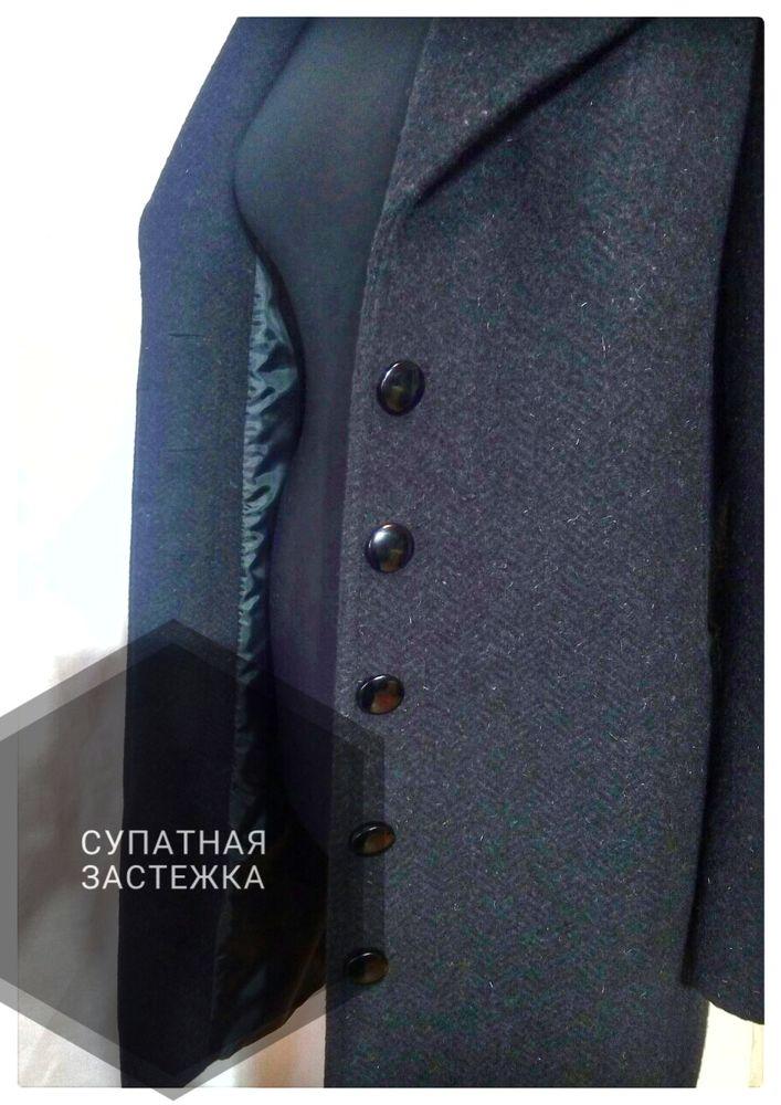 пальто не дорого