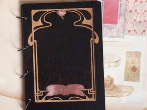 Делаем медные накладки на альбом в стиле Модерн. Ярмарка Мастеров - ручная работа, handmade.