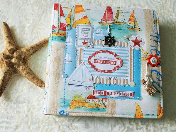 Обзор альбома Морское приключение | Ярмарка Мастеров - ручная работа, handmade