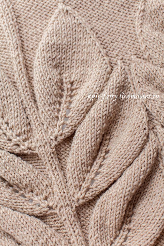 купить свитер, свитер листья, объемный кардиган, женская одежда, свитер оверсайз, вязаный кардиган, трикотаж