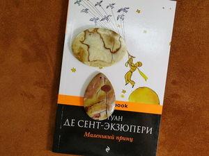 Книги и камни - какая между ними связь!. Ярмарка Мастеров - ручная работа, handmade.