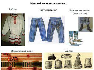 славянский, русский стиль
