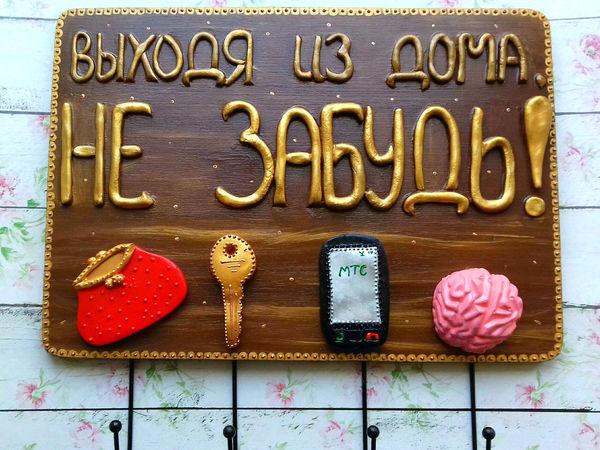 Фотоотчет для Екатерины | Ярмарка Мастеров - ручная работа, handmade