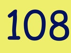 Счастливое число 108. Ярмарка Мастеров - ручная работа, handmade.