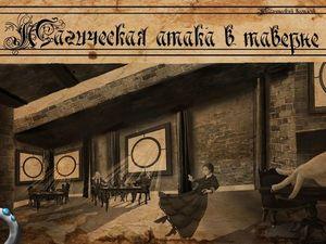 Рисовальная карусель 2. Ярмарка Мастеров - ручная работа, handmade.