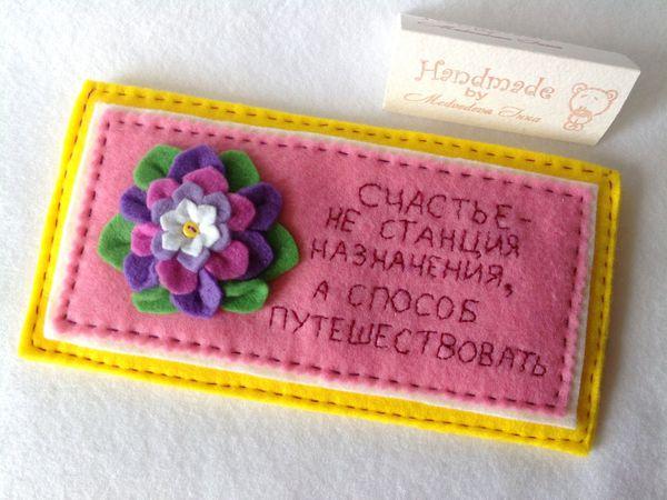Эстафета дружбы   Ярмарка Мастеров - ручная работа, handmade