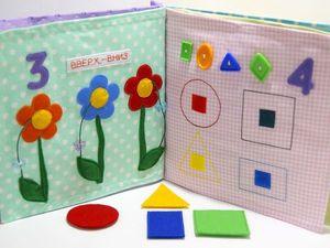 """Видеообзор развивающей книги """"Математика для малышей"""". Ярмарка Мастеров - ручная работа, handmade."""