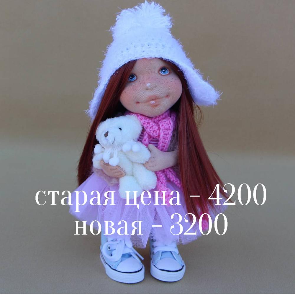 кукла тильда, подарок
