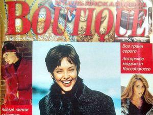 Boutique Декабрь-январь, 2000-2001 г. Модели номера. Ярмарка Мастеров - ручная работа, handmade.