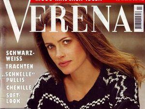 Verena № 7/1995. Фото моделей. Ярмарка Мастеров - ручная работа, handmade.