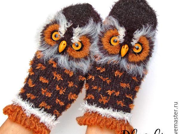 Две совы дарят Варежки в подарок!!! Заходите, голосуйте! | Ярмарка Мастеров - ручная работа, handmade