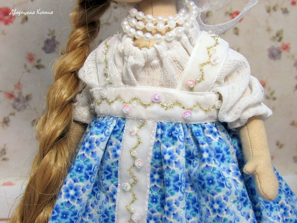 о кукле