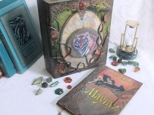 История создания шкатулки - книги. Ярмарка Мастеров - ручная работа, handmade.