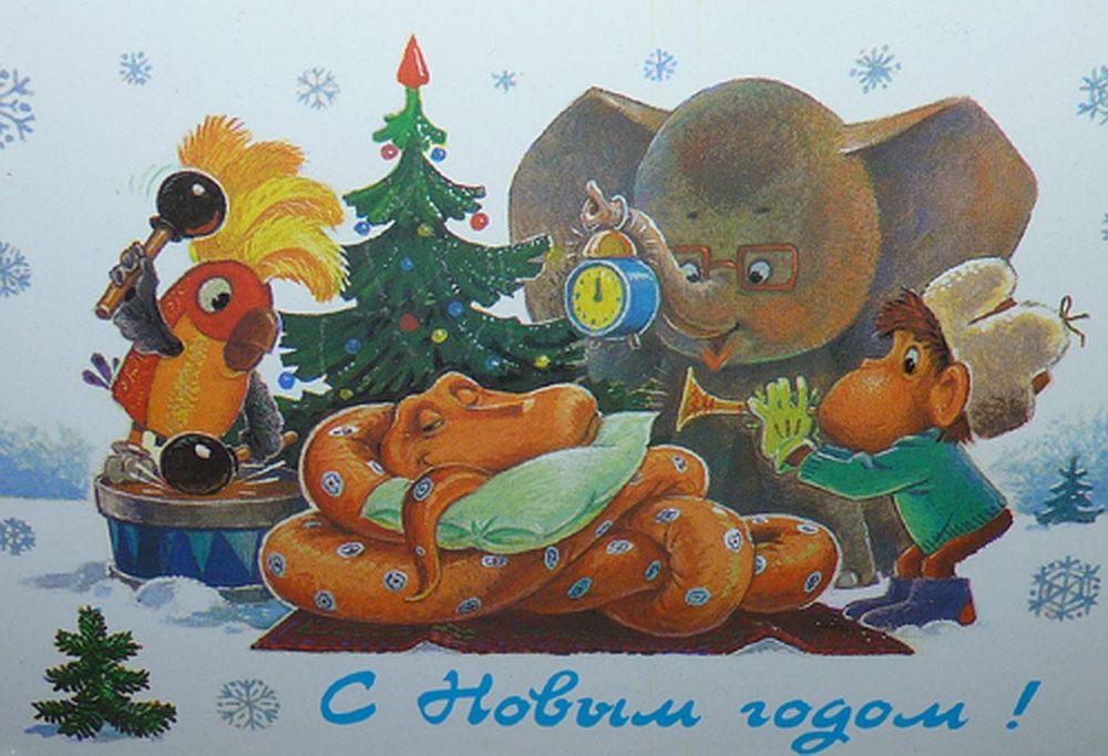 фото помощью новогодние открытки ссср советские можете