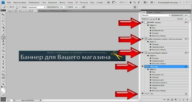 https://cs6.livemaster.ru/storage/7a/f4/67c9bce1fe0d4f47f78b036fceud.jpg