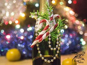 Делаем «вкусное» новогоднее украшение для бутылки | Ярмарка Мастеров - ручная работа, handmade