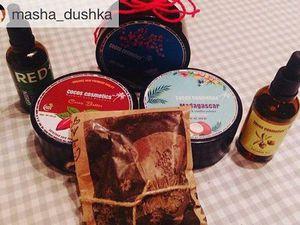 mashadushka Отзывы клиентов Cocos Cosmetics | Ярмарка Мастеров - ручная работа, handmade