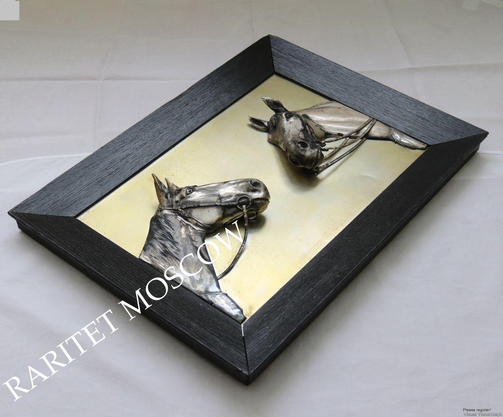 Картина панно конь лошадь серебрение Германия 7, фото № 4