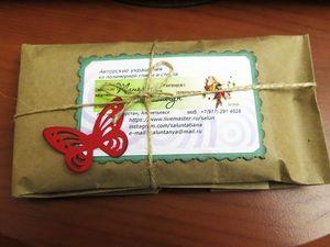 УРА-УРА!!! Получила приз от Татьяны Салун!!!!. Ярмарка Мастеров - ручная работа, handmade.