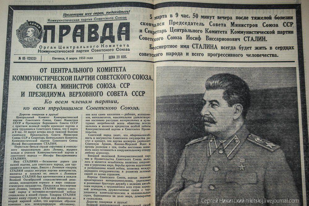 Старинные газеты и журналы. Кратко., фото № 2