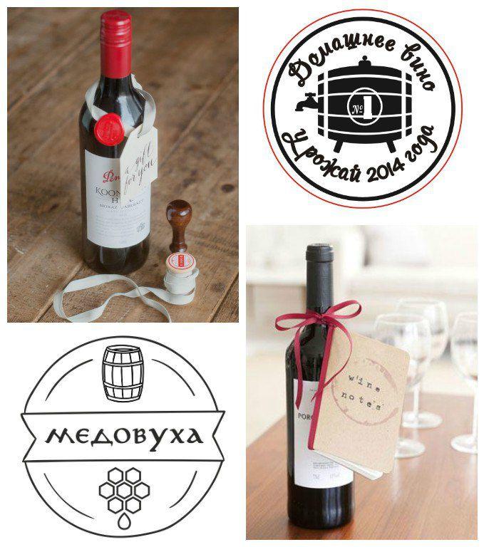 сургучная печать, печать, штамп, штамп для виноделов, печать для виноделов, виноделие, авторский алкоголь
