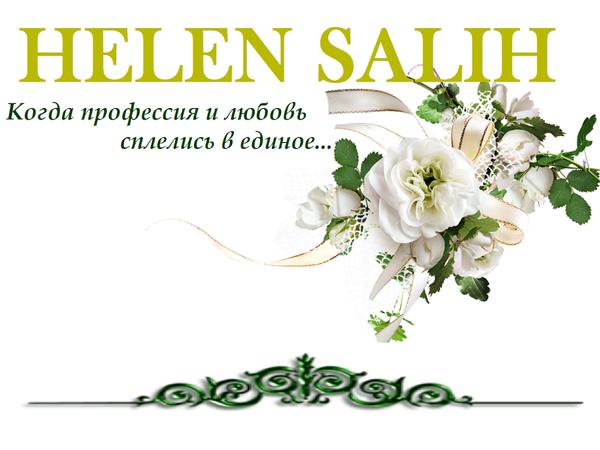 Конкурс: Спасибо за Главную от магазина Helen Salih | Ярмарка Мастеров - ручная работа, handmade