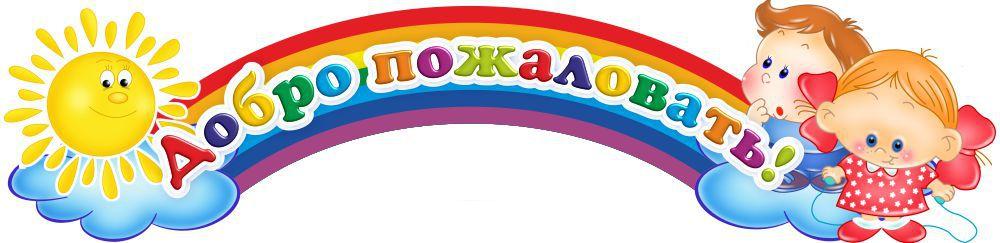 открытие, открытие магазина, новость магазина, новость, детский, детские вещи, детская одежда
