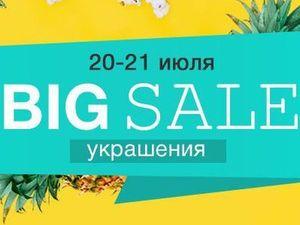 Big Sale украшения | Ярмарка Мастеров - ручная работа, handmade