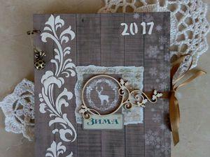 Как сделать дневничок «Новогодние каникулы». Ярмарка Мастеров - ручная работа, handmade.