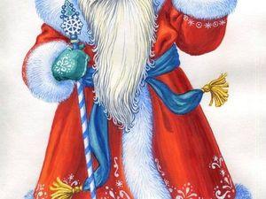 С Днём Рождения Дедушки Мороза вас, мои Друзья — Солнышки)!. Ярмарка Мастеров - ручная работа, handmade.