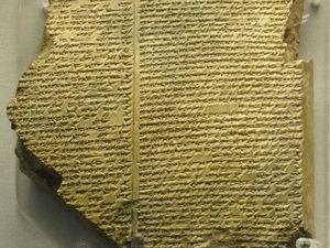 Самые древние книги в истории!!. Ярмарка Мастеров - ручная работа, handmade.