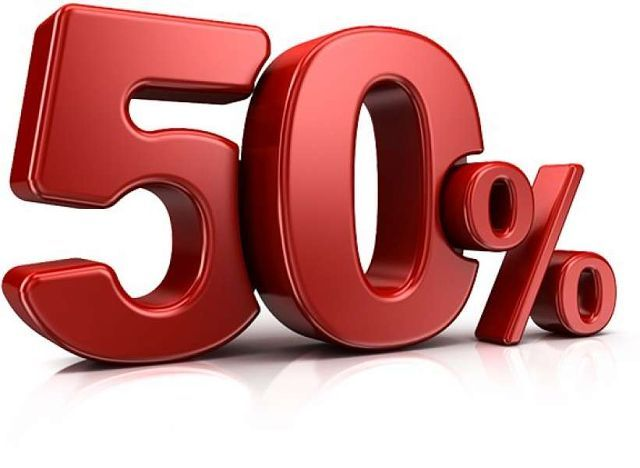 скидки 50%, распродажа, распродажа и скидки, 50%, 30%