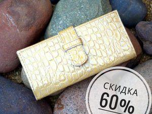 Распродажа кожаных кошельков! По 1000 руб!. Ярмарка Мастеров - ручная работа, handmade.